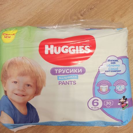 Huggies Pants 6 Boy