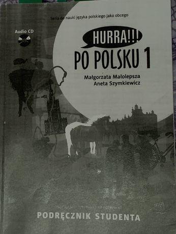 Учебник польского языка Hurra po Polsku 1