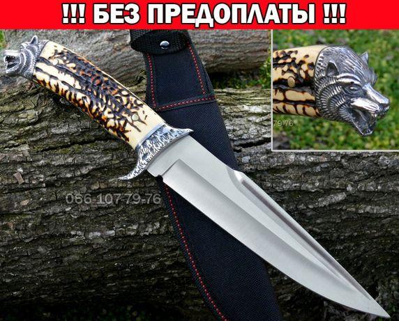 Охотничий нож ручная работа, ніж мисливський 1986 - для коллекции!