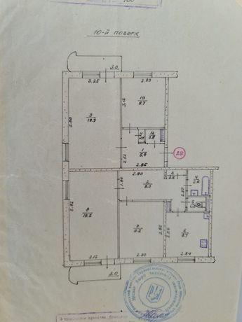 4х кімнатна квартира Тернопіль