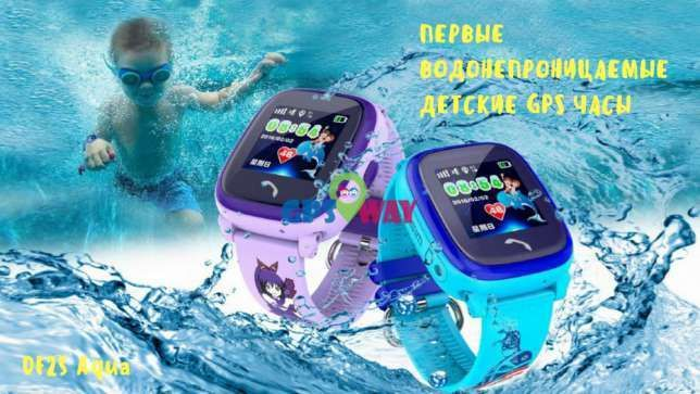 Smart Baby Watch DF25,Водонипраницаемые детские часы