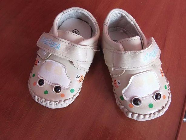 топики для малыша