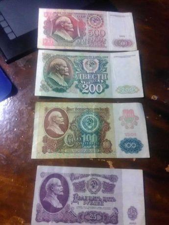 Рубли СССР, 500, 200, 100, 25