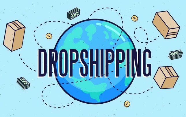 Дроп Дропшиппинг Дропшипінг трендових товарів  дропшиппінг TV shop
