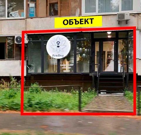 Святошинский р-н, продажа помещения с арендатором - 57 кв.м.