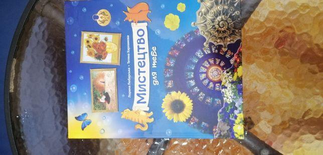 Книга для детей 6-10 лет