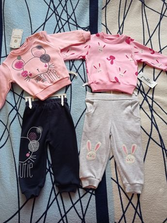 2 костюма по цене 1, костюм, кофта, спортивный костюм, штаны