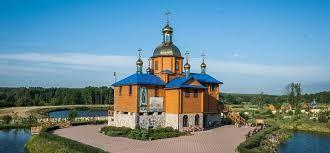 Поїздка у Жіночий монастир на честь Афонської ікони Божої Матері