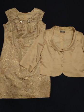 Garsonka damska rozmiar 46 beżowa (sukienka + żakiet)