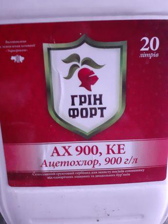 Гірбіцид Ацетохлор 900 г/л
