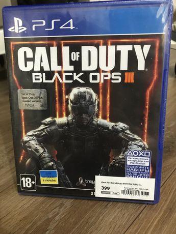 Игра для PlayStation*4