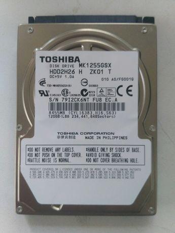 Диск HDD 2.5 120Gb Toshiba MK1255GSX SATA 2 для ноутбука