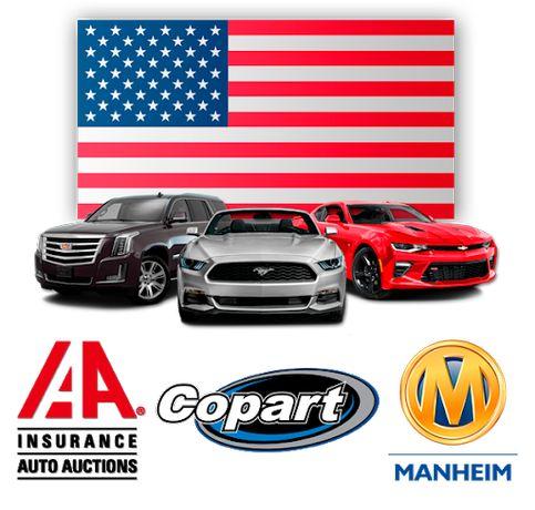 Авто из США, ищу поддилеров, Кнопка Copart, Iaai, Insurance Auto.