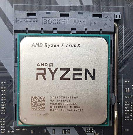 AMD Ryzen 7 2700X +MSI B450M Pro-VDH MAX