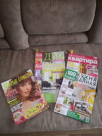 Журналы б/у в хорошем состоянии