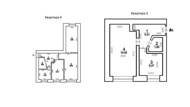 Продается квартира в г.Кодыма Одесская область