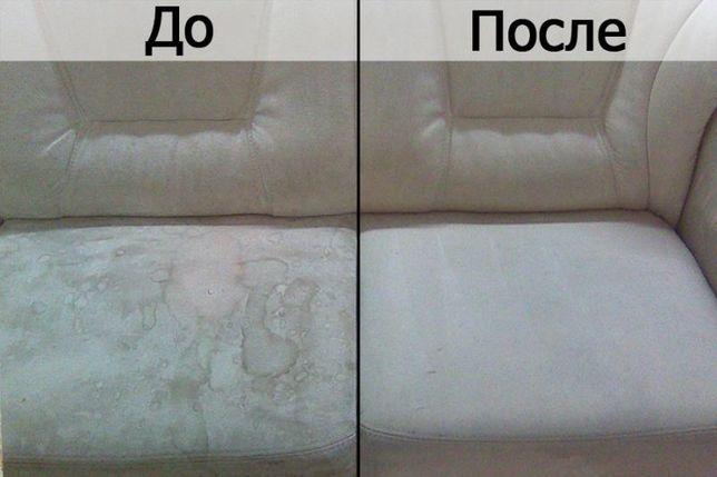 Химчистка,чистка дивана, матраса, ковра
