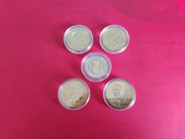2014r 2zł GN komplet 4 monety + 5zł