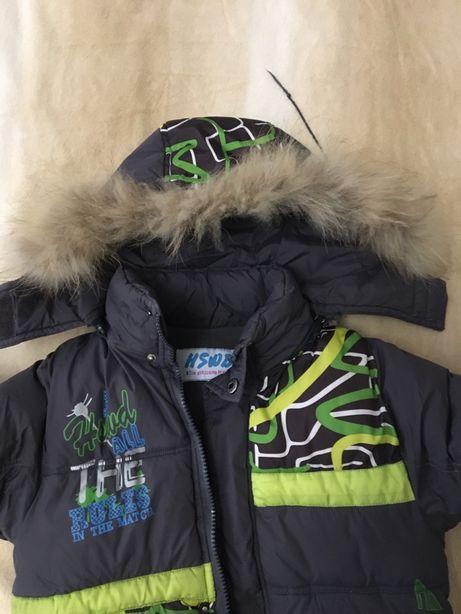 Зимний костюм куртка + штаны