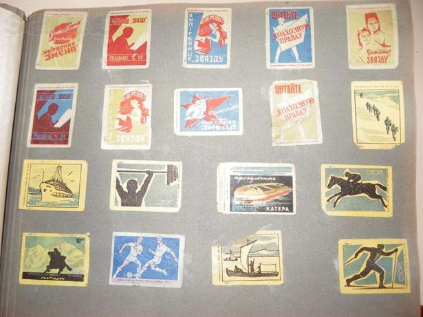 продам наклейки СССР (со спичек)