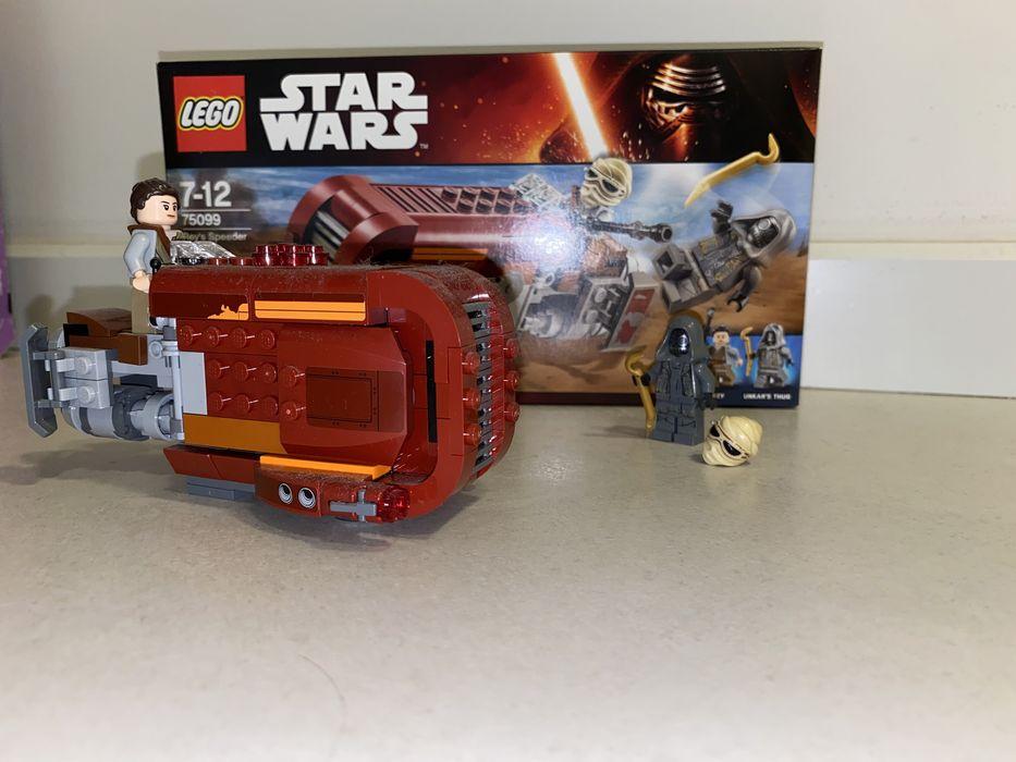 Lego Star Wars ścigacz Ray Łódź - image 1