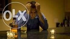 вывести из запоя,снятие похмельного синдрома