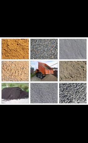 Кирпич,шлакоблок,песок,щебень,шлак,гранотсев,уголь,дрова