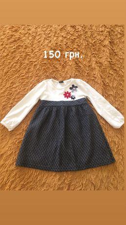 Платье на девочку на 104р.
