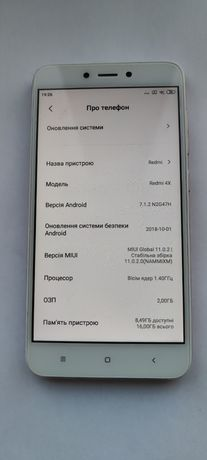 Смартфон Xiaomi Redmi 4X 2/16GB в ідеальному стані.