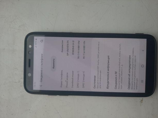 Samsung SM-A600FN/DS