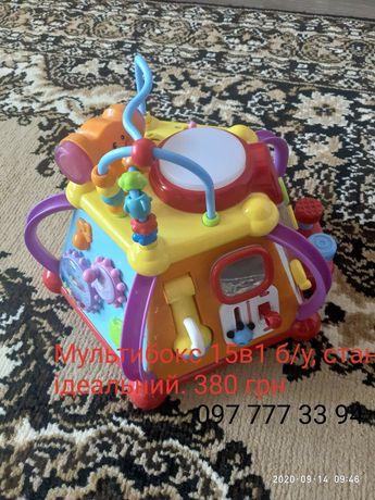 Іграшка для діток