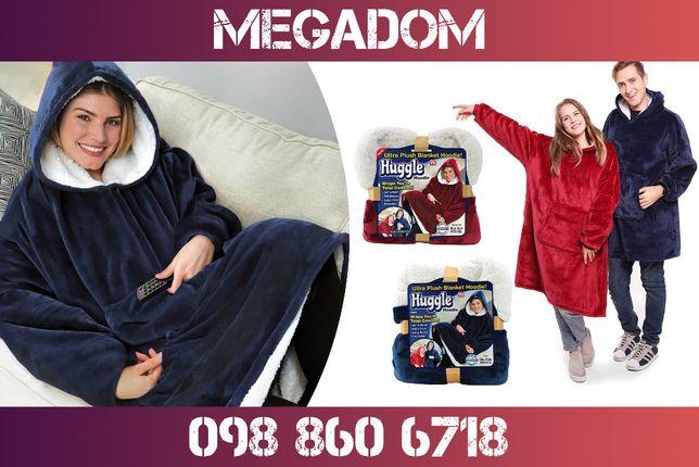 Толстовка плед халат с капюшоном Huggle Hoodie кофта худи с карманом