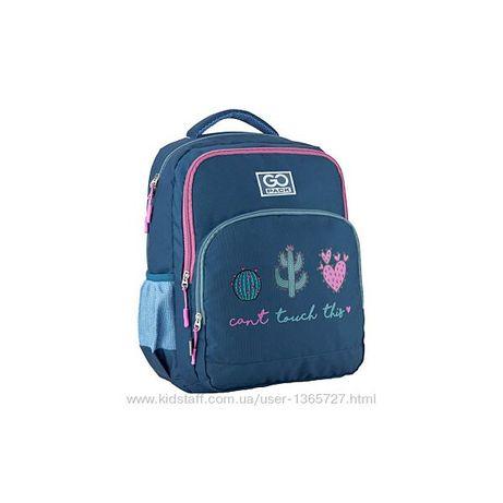 Рюкзаки школьные GoPack 1-3 класс коллекция 2020, для девочек
