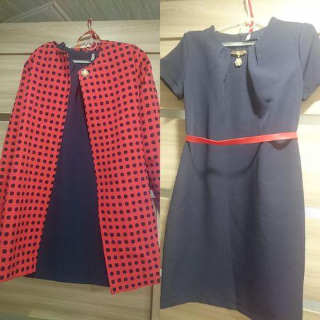Костюм с платьем