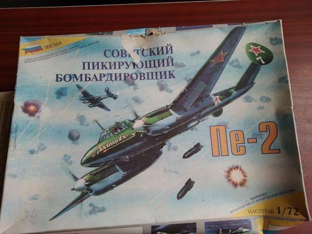 Пе 2 модель самолета