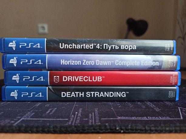 Игры для PS4 обмен/продажа