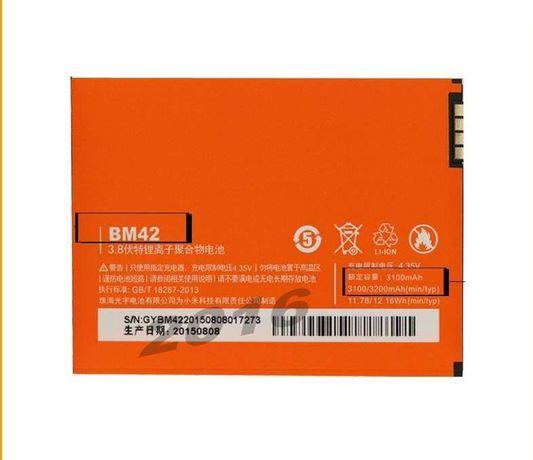 Bateria para XiaoMi RedMi Note BM42 - NOVA