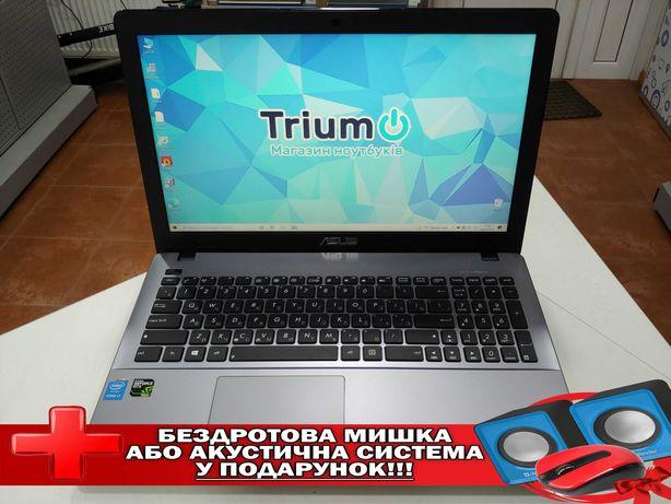 "Asus X550JK/15.6""Full HD/i7-4710HQ/8GB/SSD 240GB/Nvidia GTX 850M 2GB"
