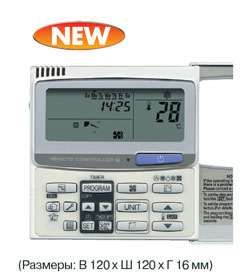 Пульт Sanyo RCS-TM80BG,  SHA-KC64GB (для группы кондиционеров)