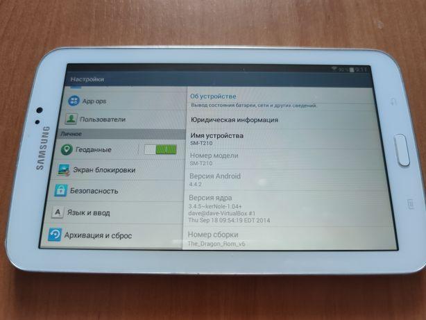Samsung Galaxy Tab 3 SM-T210, Asus Eee Pad TF201, Asus Slider SL101