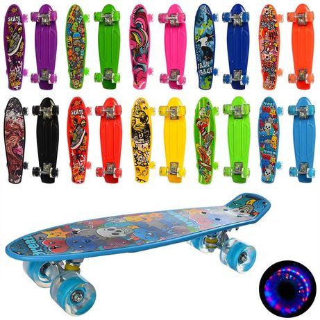 Скейт для детей и подростков. скейтборд, пенниборд