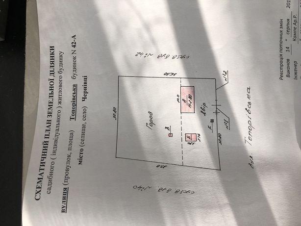 Земельна ділянка всі комунікаціі район Заставнянськоі
