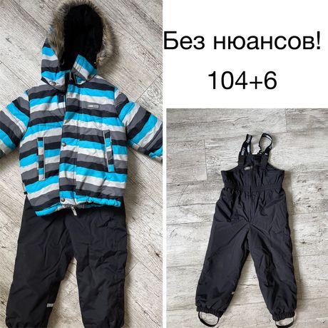 Куртка и полукомбенизон штаны Lenne