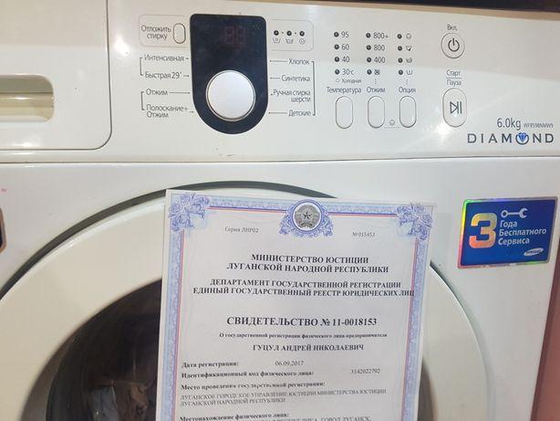 Ремонт с гарантией.Покупка стиральных машин