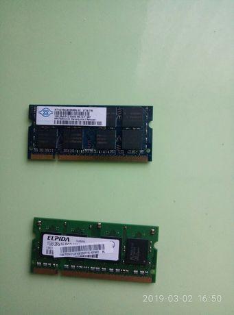 DDR2  1Gb    667
