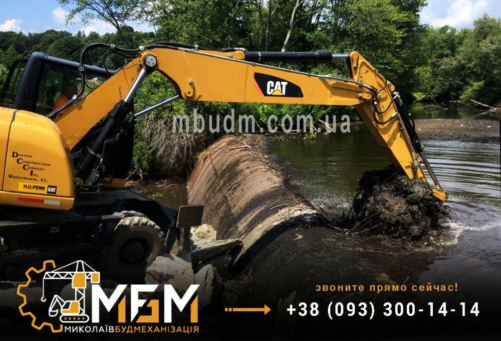 Очистка водоемов, ставков, прудов, удаление камыша Николаев - изображение 1
