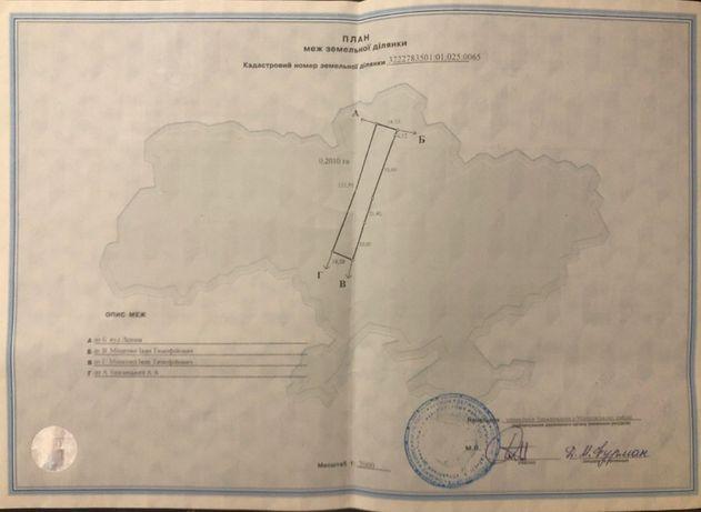 Земельна ділянка, с. Королівка, 0,201 га