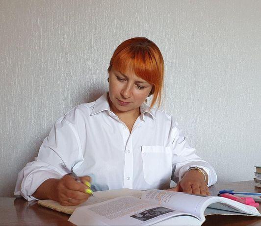 Психолог , консультация онкопсихолога в Николаеве и on-line