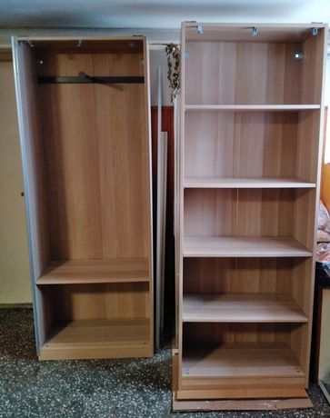 Korpus Ikea pax szafa garderoba