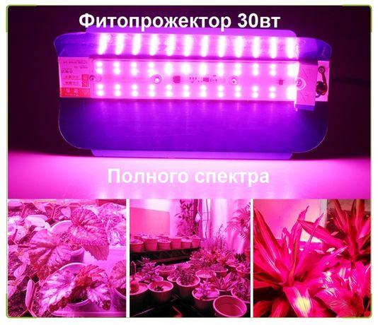 Светодиодный led фито светильник, фито линейки, гроубокс,аналог ДНаТ